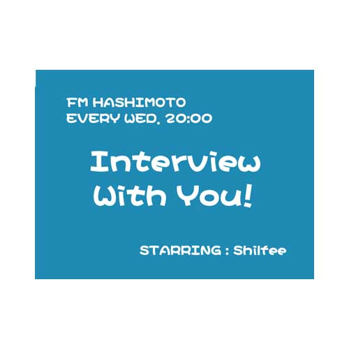 Intervie with you