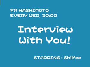 Interview with you!