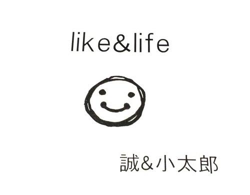 like&life 10月29日(木) 20:00から 第370回likeなテーマは「運動会の思い 出」