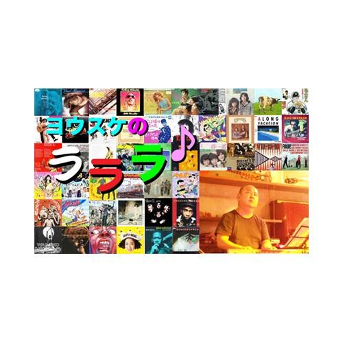 yosuke_RaRaRa_img