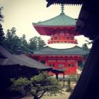 2月8日(土)開催!「高野山の年中行事 御影供(みえく)について」講演会