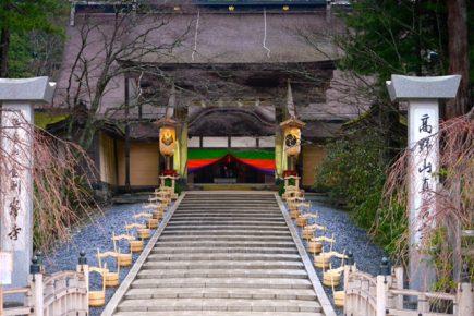 ラジオ寺子屋・高野山