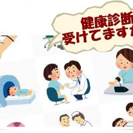 free-illustration-medical-examination-tn.jpg