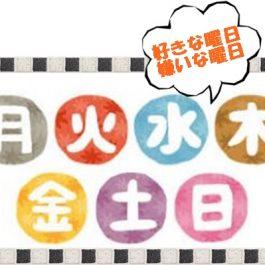 youbi-300x158.jpg