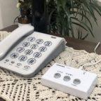 特殊詐欺犯に警告「防犯用電話自動応答録音アダプター」の紹介