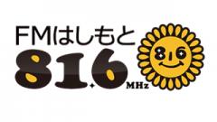 3月2日(火)13:00~15:00「橋本ティーブレイク かめさん・う さぎの音楽珍道中」